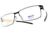 MIZUNO 美津濃 光學眼鏡 MF1751 C71 (霧黑-金) 成熟魅力方框款 β鈦眼鏡 # 金橘眼鏡