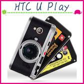 HTC U Play 5.2吋 創意彩繪系列手機殼 個性背蓋 磨砂手機套 經典圖案保護套 錄音機保護殼 硬式後殼