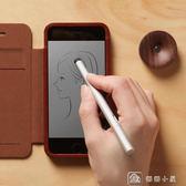 電容筆蘋果ipad mini2 air觸控筆木底座手寫筆商務 igo 娜娜小屋