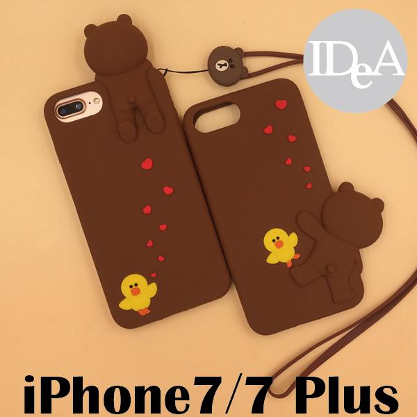LINE FRIENDS iPhone7/7 Plus 趴趴熊大矽膠手機保護套附掛繩 軟殼 莎莉躲貓貓 立體 卡通