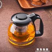 耐熱高溫玻璃泡茶壺大小號過濾家用加厚花茶壺涼水壺紅茶茶具套裝  韓風物語