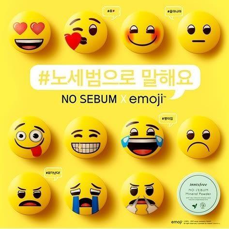 【韓國 innisfree】11周年限定版 emoji表情符號 天然草本礦物控油蜜粉 油性髮也適用 潤娥代言 現貨