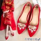 婚鞋 紅色低跟單鞋女2020新款舒適平底尖頭淺口仙女中式婚鞋孕婦新娘鞋 快速出貨