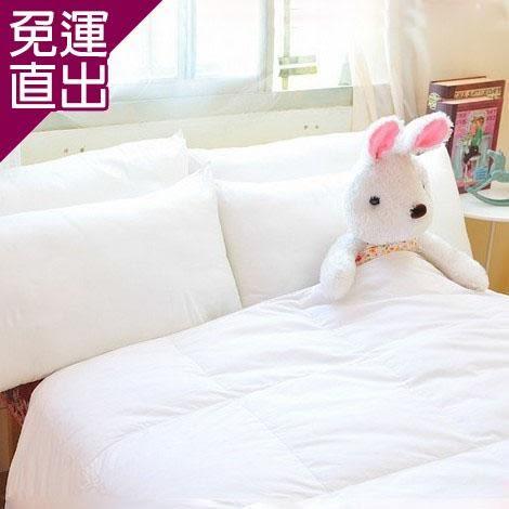 名流寢飾日本舒柔人工羽毛棉被雙人特大8x7尺【免運直出】