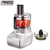 【PRINCESS 荷蘭公主】 專業級食物處理機 221000