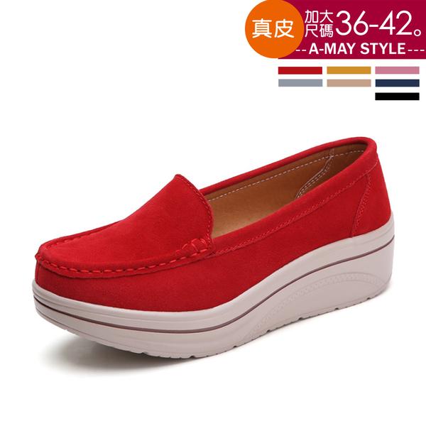 加大碼休閒懶人鞋-復古簡約真皮厚底健走鞋(36-42碼)