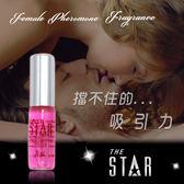 香水 STAR 女性費洛蒙香水(10ml) -彩虹情趣【滿千87折】快速出貨