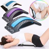 腰椎牽引器腰部按摩家用護腰帶墊脊椎柱矯正神器腰間盤突出糾正 居享優品