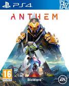 《先行預購》2019/2/22 PS4《冒險聖歌Anthem》中文版 PLAY-小無電玩