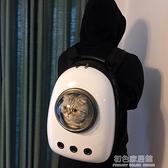 寵物包太空艙外出便攜狗狗包貓咪雙肩攜帶背包貓包背貓貓書包貓籠 NMS初色家居館