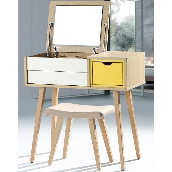 化妝台 鏡台 PK-172-8 808黃橡木化妝台 (含椅)【大眾家居舘】