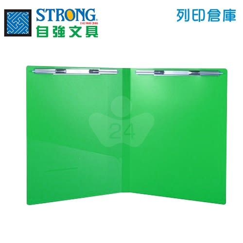 STRONG 自強210(PP)雙上彈簧夾-綠 1個
