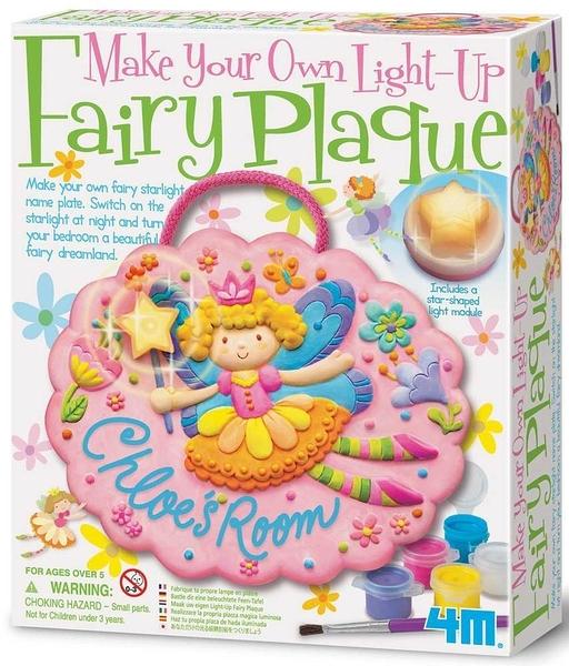 花精靈夜光掛飾 Make Your Own Light-Up Fairy Plaque