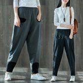 寬鬆顯瘦純棉休閒褲女大尺碼長褲子百搭蘿卜衛褲哈倫褲 超值價