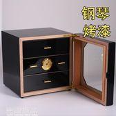紅酒櫃 雪茄盒保濕盒多層透明雪松木保濕箱保濕柜鋼琴烤漆雪茄煙盒JD 雲雨尚品