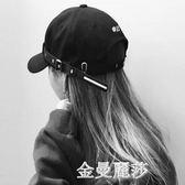 鴨舌帽 韓國潮人街頭黑色棒球帽復古時尚百搭彎檐鴨舌帽子男女情侶遮陽帽 金曼麗莎