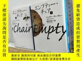 二手書博民逛書店歐米翻譯小說書罕見THE EMPTY CHAIR エンプティー・