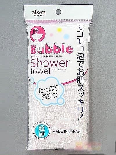 日本原裝進口 AISEN 超硬 沐浴澡巾