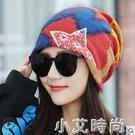 帽子女式韓版秋冬時尚加絨保暖套頭帽堆睡帽韓版潮流包頭帽學生帽 小艾新品