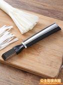廚房用品  智途帶刀套切蔥神器家用大蔥劃絲工具多功能切菜器不銹鋼切蔥花刀