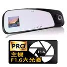 Mio MiVue R60 【送16G+原廠濾鏡 】Sony感光元件 後視鏡 行車記錄器 支援 GPS