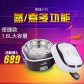 保溫雙層蒸煮電熱飯盒 可插電