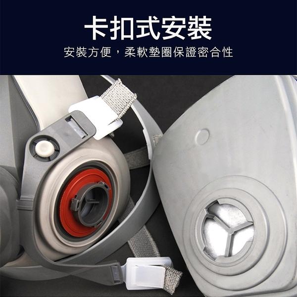 防毒面具 噴漆專用 6200防毒 鼻罩防塵化工氣體防飛沫異味面罩 空汙 代工廠 有機氣體口罩