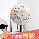 電扇罩 風扇罩 保護罩 防塵罩 PEVA 保護套 換季收納 防塵 防水 花漾 風扇防塵罩【Z163】米菈生活館