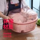 廚房家用帶蓋碗盆碗碟置物架塑料碗櫃裝碗筷收納盒放碗箱瀝水碗架 NMS名購居家