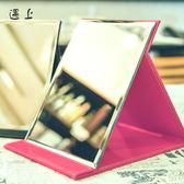 化妝鏡折叠高清學生公主鏡簡約超大號便攜書桌鏡子化妝鏡台式