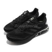 adidas 慢跑鞋 Supernova W 黑 粉 女鞋 Boost Bounce 混合中底 運動鞋【ACS】 FW5728