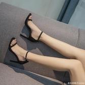 涼鞋2020年新款女夏仙女風時尚黑色性感細跟夏天一字式扣帶高跟鞋【美眉新品】