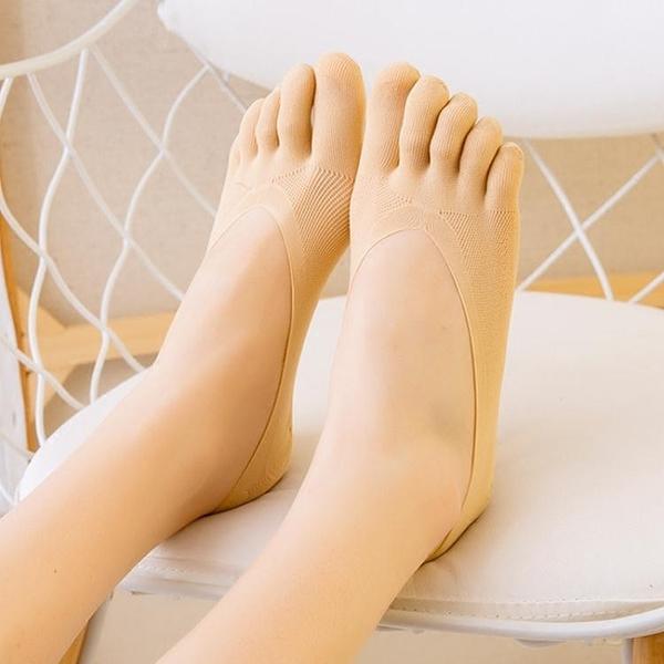 5雙裝淺口隱形五指襪女硅膠防滑純棉分趾襪子夏季腳趾襪透氣吸汗