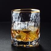 曼薇古風玻璃杯北歐精釀啤酒杯網紅威士忌酒杯ins風日本洋酒杯子 夢幻小鎮