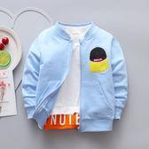 黑五好物節 寶寶春秋外套2018新款男童女童薄款開衫嬰兒秋裝上衣兒童純棉衣服【一條街】