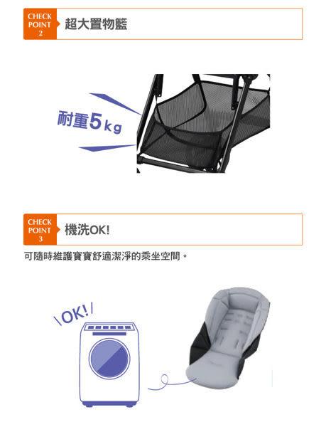 康貝Combi NEYO手推車(三色)+Coccoro II EG 安全汽座組合