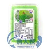 D1【魚大俠】FF181蘭陽海師傅芥末魚卵(500g/盒)