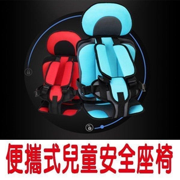 簡易汽車背帶安全座椅 軟墊支撐墊便攜式清潔墊防踢墊護肩推車飛機防摩擦安全帶舒適火車
