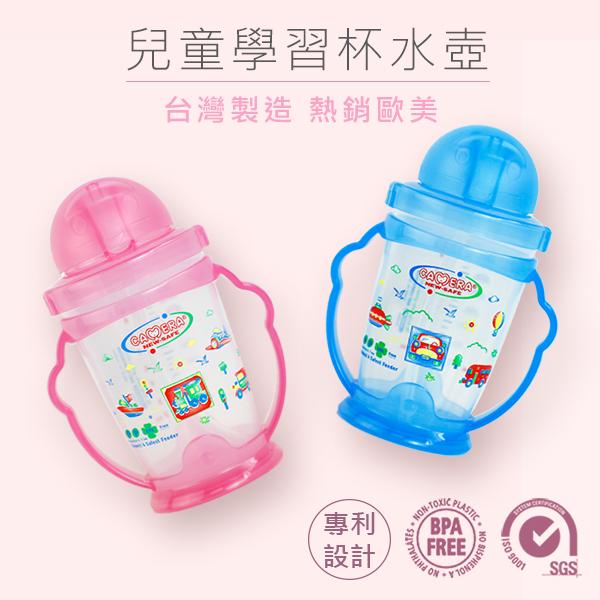 Camera兒童吸管手持學習杯 240ml 嬰兒防漏水杯 防漏學習杯 吸管練習杯
