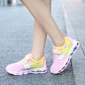童鞋兒童運動鞋女童跑步鞋韓版男旅游鞋透氣休閒鞋