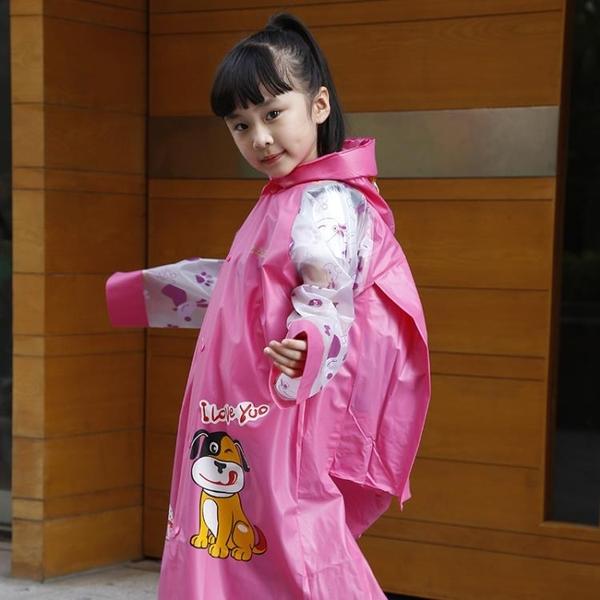 兒童雨衣男女童防水雨衣帶書包位