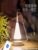 現代簡約音樂臺燈觸摸調光臥室床頭充電led小夜燈音響生日禮品艾美時尚衣櫥