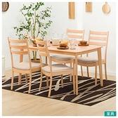 ◎實木餐桌椅5件組 N COLLECTION T-01 135 NA 櫸木 C-07 AL NITORI宜得利家居