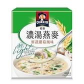 桂格濃湯燕麥鮮蔬蘑菇風味43Gx5【愛買】