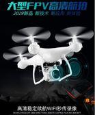 無人機-四軸飛行器遙控飛機耐摔定高無人機直升機飛行器航模玩具 提拉米蘇