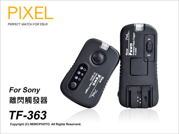 PIXEL 品色 Pawn TF-363 無線離閃/閃燈/快門觸發器 Sony  B快門 2.4G★可刷卡★薪創數位