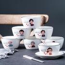 碗 親子碗一家三四口碗碟套裝家用組合家庭碗區分專人專用吃飯陶瓷碗【快速出貨八折搶購】