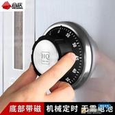 計時器304不銹鋼廚房計時器 提醒器機械定時器倒計時學生時間管理器