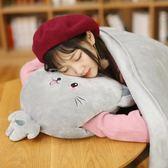 貓咪午睡枕頭汽車抱枕被子兩用珊瑚絨腰靠枕靠墊空調被毯子三合一(交換禮物 創意)聖誕