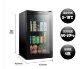 葡悅P-100紅酒櫃恒溫酒櫃家用櫃恒溫恒濕冰吧冰箱茶葉保濕櫃 瑪麗蘇DF